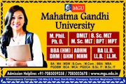 Admission start for the session 2020 - Mahatma Gandhi University